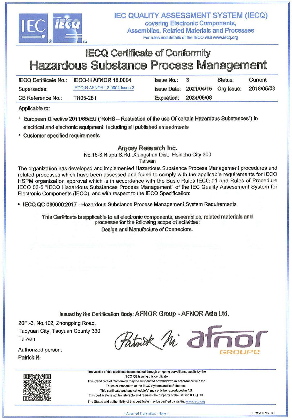 Argosy_QC 080000 certificate