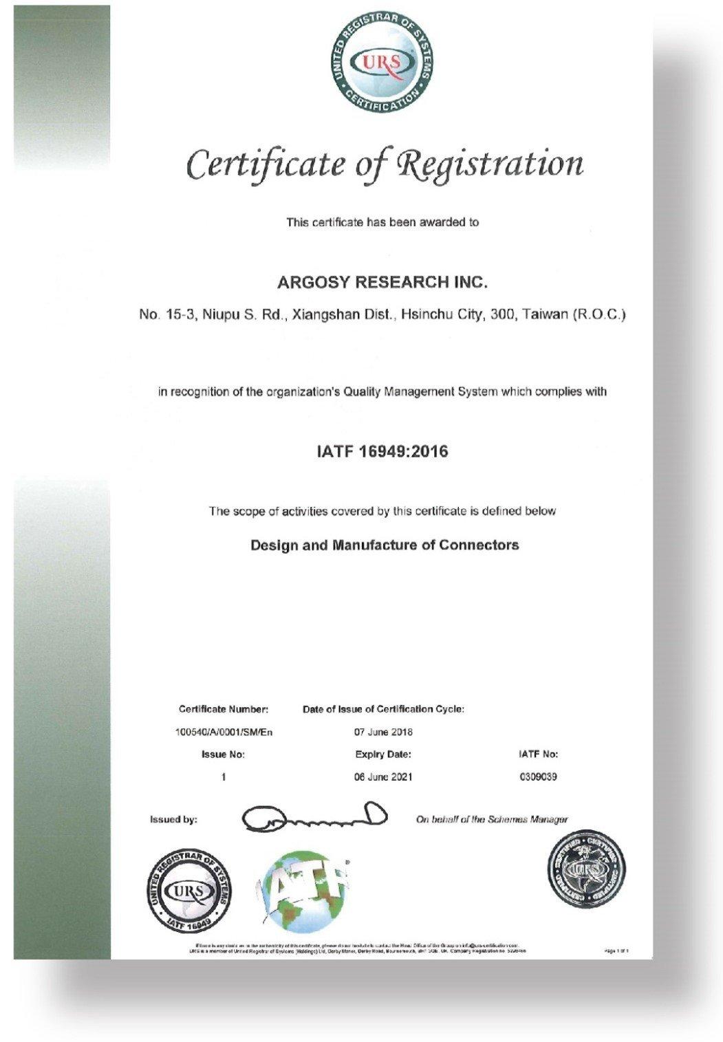 Argosy_IATF 16949 certificate